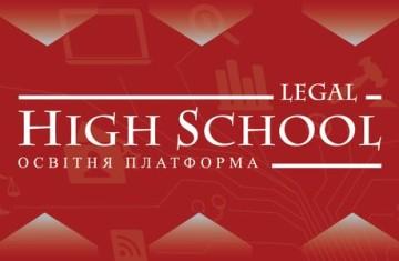 Legal High School