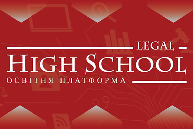 legal_high_school