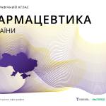 Pharma_Ukraine