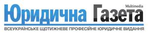 Юридическая Газета Закон украины о франчайзинге
