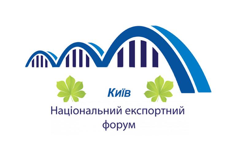 Національний експортний форум. Підсумки JVS