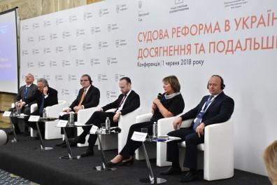 фото з заходу Судової Реформи України