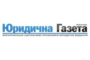 Yuridichna-gazeta