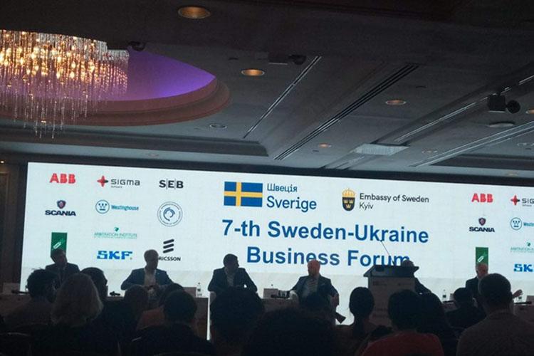 shvedsko-ukrayinskij-biznes-forum