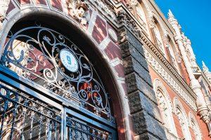 Закон Украины «Про валюту и валютные операции»? НБУ