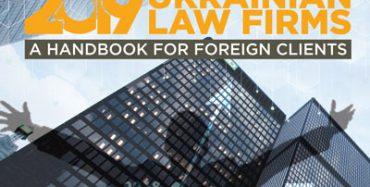 Ukrainian law firms