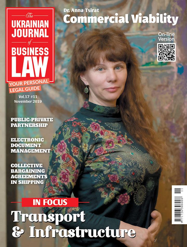 Commercial Viability Tsirat Ganna Cover_Story